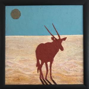Oryx Sun